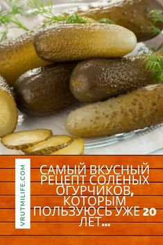 Baked Potato, Pickles, Cucumber, Potatoes, Baking, Ethnic Recipes, Food, Kitchen, Cooking