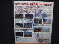 ②★PCソフト★ロックマンX・WinXP対応_画像2