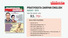 Buy Pratiyogita Darpan English Magazine August 2016 Issue with Solved Papers.