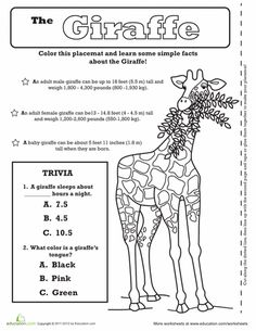 Worksheets: Giraffe Activity Placemat