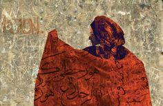 Fatima Al Nemer - Saudi ArabiaArab Women Artists