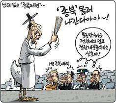 [김용민의 그림마당]2012년 5월 29일