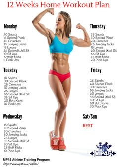 The Ultimate 12-Week Workout Plan