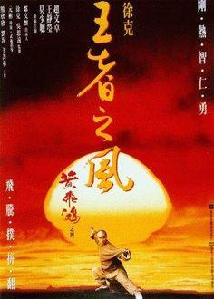 Wong Fei Hung ji sei: Wong je ji fung 1993