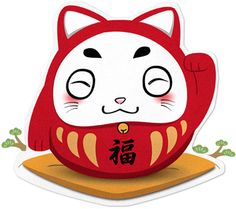 kinda looks like a cross between a Daruma Doll and a Maneki Neko :D Mehr Maneki Neko, Neko Cat, Japanese Cat, Japanese Design, Japanese Culture, Kawaii, Japan Branding, Daruma Doll, Doll Tattoo