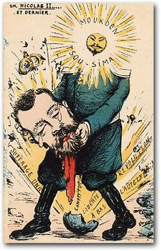 """French political cartoon postcard from the Russo-Japanese war entitled """"Nicolas the Second--and Last"""""""