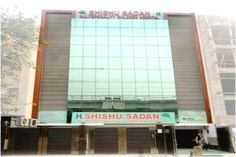 shishu sadan multispeciality childrens hospital is located in a, janak puri, Catagory-hospital,City-delhi, Contact Thing 1, Childrens Hospital, Skyscraper, Multi Story Building, Street, City, Skyscrapers, Children's Clinic, Roads