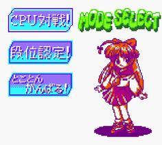 Money Idol Exchanger on the Game Boy Crammer Podcast