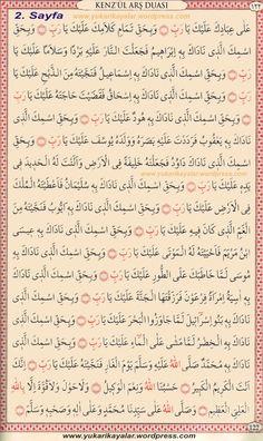 KENZÜL ARŞ DUASI ve FAZİLETİ VE TÜRKÇE OKUNUŞU | Göynem - Beyşehir Islam Beliefs, Duaa Islam, Islam Hadith, Islam Quran, Islamic Phrases, Islamic Dua, Islamic Messages, Quran Quotes Love, Quran Quotes Inspirational
