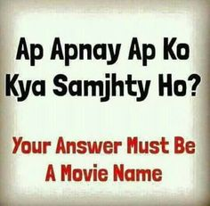 Dilwale. Crazy Friend Quotes, Crazy Friends, Jokes Quotes, Sad Quotes, Qoutes, Weird Facts, Fun Facts, Funny Puzzles, Crazy Games
