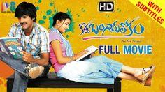 Kotha Bangaru Lokam Telugu Full Movie w/subtitles | Varun Sandesh | Shwe...