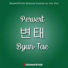 Let's learn Korean! Pervert - 변 태 - Byun Tae