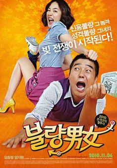 Romantic Debtors / Boolryang Namnyeo (2010) [KTH - XYZ]+