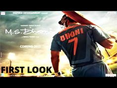 M.S Dhoni FIRST LOOK - Sushant Singh Rajput