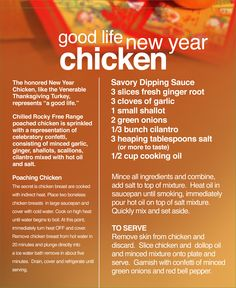 Recipe for dipping sauce.
