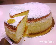 רחלי ור-ניר: עוגת גבינה אפויה - קלאסית. גבוהה במיוחד ונימוחה בטרוף!!