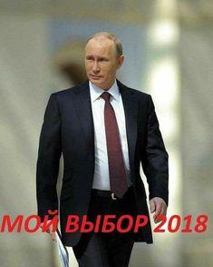 18 сентября. Воскресенье. Выборы президента.