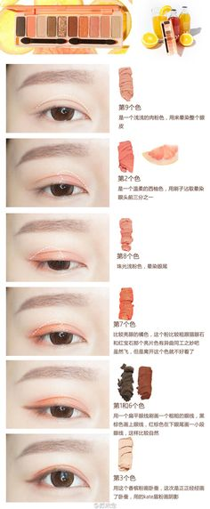 Peachy Asian makeup