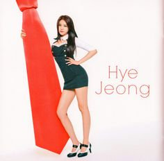 AOA ♡ Seolhyun Aoa Like A Cat, Fnc Entertainment, Seolhyun, Cnblue, Body Inspiration, Kpop Girls, Bodycon Dress, Singer, Japan
