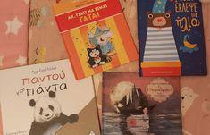Natassa's blog tips: Βιβλιοσκώληκες 2021 Blog Tips, Cover, Books, Libros, Book, Book Illustrations, Libri