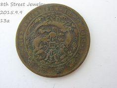 TAI-CHING - TI ???  COPPER COIN CHINA Copper DRAGON Coin #13