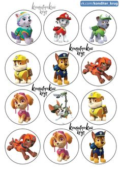 Pin on Paw Patrol birthday ideas Paw Patrol Cake, Paw Patrol Birthday, My Children Quotes, Quotes For Kids, Silhouette Clip Art, Bottle Cap Crafts, Paper Cards, Cute Stickers, Paper Piecing