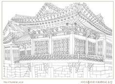Asian Architecture, Korea, Louvre, Drawings, Building, Travel, Viajes, Buildings, Traveling