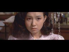 Akiyoshi Kumiko (秋吉久美子) 1954-, Japanese Actress