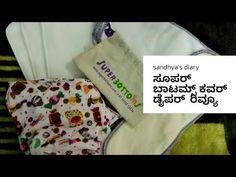 ಸೂಪರ್ ಬಾಟಮ್ಸ್ ಕವರ್ ಡೈಪರ್ ರಿವ್ಯೂ/ superbottoms cover diapers in kannada - YouTube In Kannada, Diapers, Channel, Cover, Youtube, Blog, Blanket, Youtubers, Youtube Movies