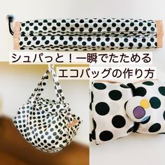 Sewing Projects For Beginners, Diy Projects To Try, Diy Handbag, Fabric Scraps, Handicraft, Diy And Crafts, Sewing Patterns, Pouch, Tote Bag