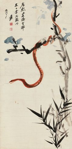 People born in snake years are said to be graceful and reserved. Description…