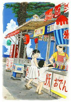 徳島新聞連載シリーズ※3.12更新の画像 | 手のひら帳
