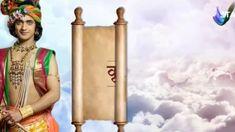 Krishna Video, Krishna Gif, Krishna Avatar, Radha Krishna Songs, Krishna Mantra, Krishna Flute, Radha Krishna Love Quotes, Krishna Statue, Radha Krishna Pictures