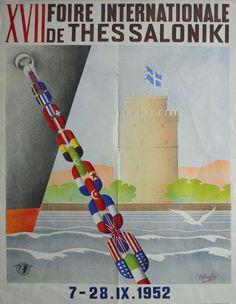XVII Foire Internationale de Thessaloniki, 1952 Visit Greece, Thessaloniki, Travel Posters, Greek, Romantic, Pure Products, Outdoor Decor, Artist, Photos