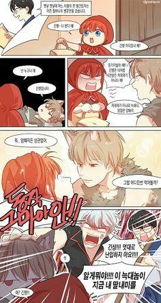 Gintama Anime Couples Drawings, Cute Anime Couples, Okikagu Doujinshi, Bleach Couples, Shingeki No Bahamut, Comedy Anime, Disney Cartoons, Yandere, Cute Art