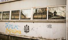 Фотодневник Крым.Реалии Decor, Decoration, Decorating, Deco
