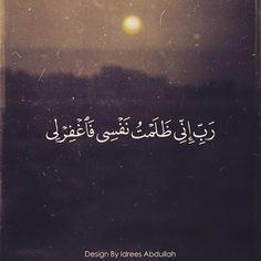 Quran – Prayer of Prophet Musa Quran Arabic, Islam Quran, Arabic Words, Arabic Quotes, Duaa Islam, Allah Quotes, Muslim Quotes, Quran Quotes, Images Wallpaper