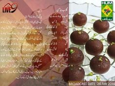 Milk powder 2 cups,Baking powder 2 tsp,Eggs ghee 2 tbsp Flour 1 tsp leveled For sugar syrup Sugar 2 cups Water 3 cups cardamom 4 Orange color drops Gulab Jamun Ingredients, Pakistani Chicken Recipes, Pakistani Desserts, Milk Powder Recipe, Masala Tv Recipe, Desi Food, Indian Sweets, Cooking Recipes, Cooking Ideas