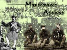 14/10/18 Macedonian Struggle