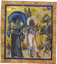 Nyx, as represented in the Paris Psalter at the side of the Prophet Isaiah Nyx, David Et Goliath, Prophet Isaiah, Paris, Illustrations Vintage, Greek Pantheon, Byzantine Art, Book Of Hours, Prayer Book