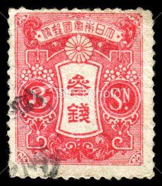 http://i.istockimg.com/file_thumbview_approve/16898137/2/stock-photo-16898137-vintage-japanese-postage-stamp.jpg