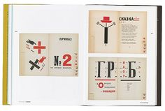 Spread showing pages from El Lissitzky and Vladimir Mayakovsky's Dlja golosa, 1923. // from Mathieu Lommen's The Book of Books: 500 Years of Innovation // eye magazine