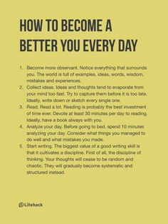 How to become a better you every day