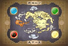 Map from Avatar: The Last Airbender