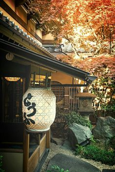 I came to a inn and decided to stay in the town that seemed so lovely to me.  To rest from my continuous journey. #JapanTravelIdeas