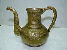 Antique C1900 Islamic Brass Jug Arabesque & Calligraphic Ornamtn. H 14 Cm