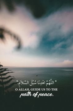 Our social Life Islamic Images, Islamic Love Quotes, Muslim Quotes, Islamic Pictures, Arabic Quotes, Hindi Quotes, Beautiful Quran Quotes, Quran Quotes Inspirational, Motivational