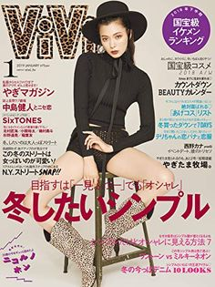 ViVi fashion magazine for women 2018 Vivi Fashion, Things To Buy, Peplum Dress, Winter Fashion, Xmas, Magazine, My Style, People, Shopping