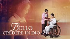 """2019 Christian Gospel Movie Trailer """"It's Good to Believe in God"""" (English Dubbed) Christian Films, Christian Faith, True Faith, Faith In God, Life Questions, This Or That Questions, Films Chrétiens, Padre Celestial, Saint Esprit"""