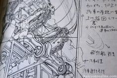 The Art Of Steamboy Part I  The Storyboards At Anime Artbooks